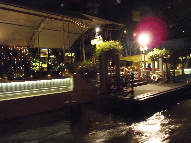 Restaurant de l Oriental
